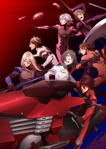 Sca-red Rider XechS | Key Art