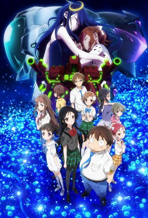 Accel World: Infinite Burst | Key Visual