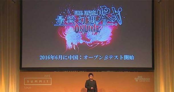 Final Fantasy Type 0 | Online