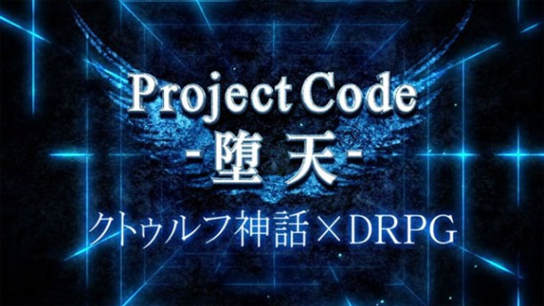 Project Code | oprainfall