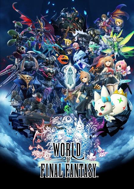 world of final fantasy key | World Final Fantasy