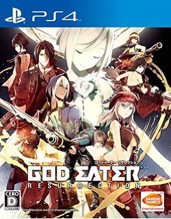 God Eater Resurrection | Cover