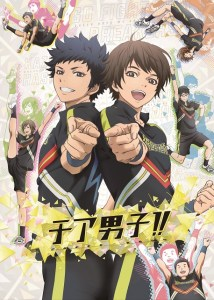 Cheer Boys!! | Key Art