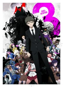 Danganronpa 3: The End of Hope's Peak High School - Despair Arc | Key Art