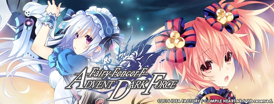 2016 Oprainfall Award | Fairy Fencer F: Advent Dark Force