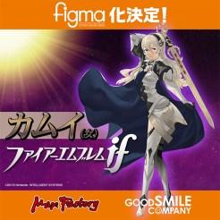 Fire Emblem Female Corrin Figma