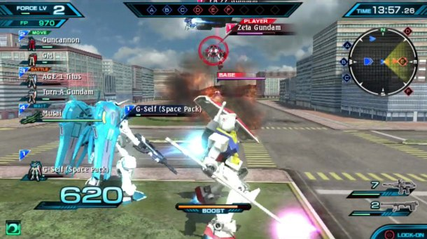 Gundam Vs Extreme force (2)