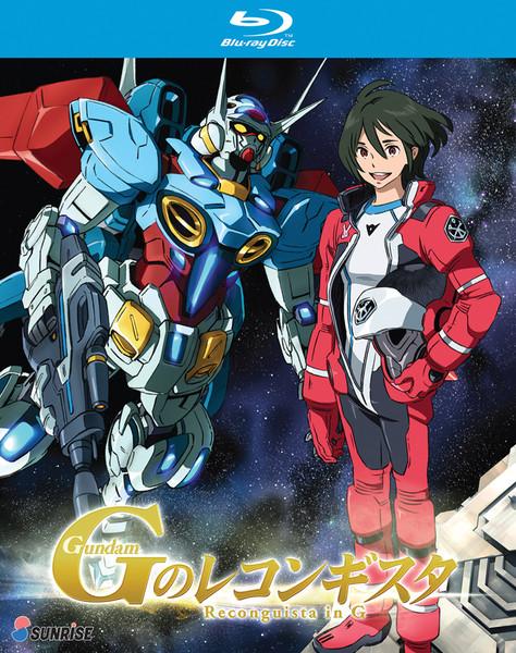 Gundam recog