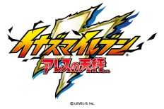 Inazuma Eleven Title