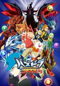 Puzzle & Dragons X | Key Art