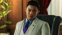 Ryu ga Gotoku 6 screenshot 4