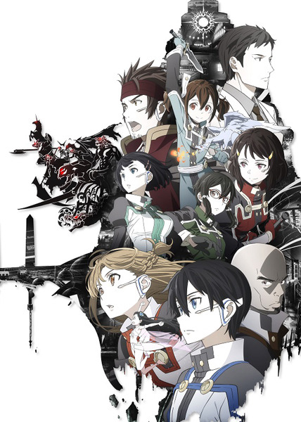 Sword Art Online: Ordinal Scale | Key Visual