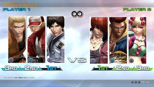 The King of Fighters XIV | Order Select