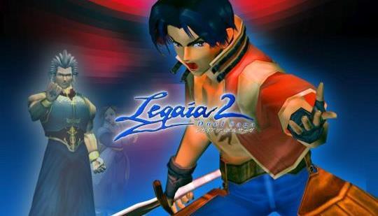 Legaia 2 logo