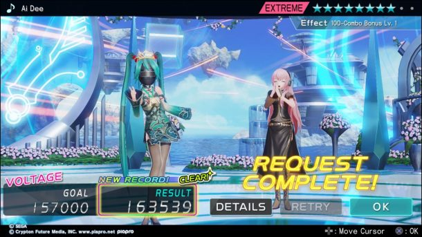 Project Diva X | Clear Extreme