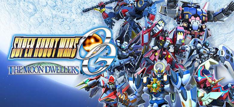 [Game do Mês] - Super Robot Wars Super-robot-Wars-logo