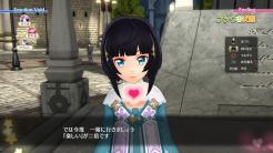 Sword Art Online Hollow Realization (26)