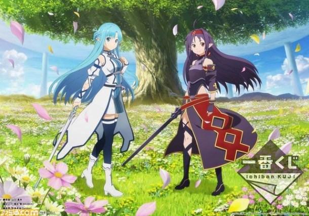 Sword Art Online | Asuna and Yuuki