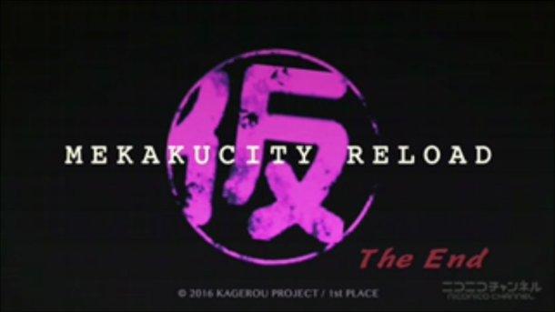 Kagerou Project | Mekakucity Reload