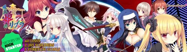 libra-of-the-vampire-princess-header