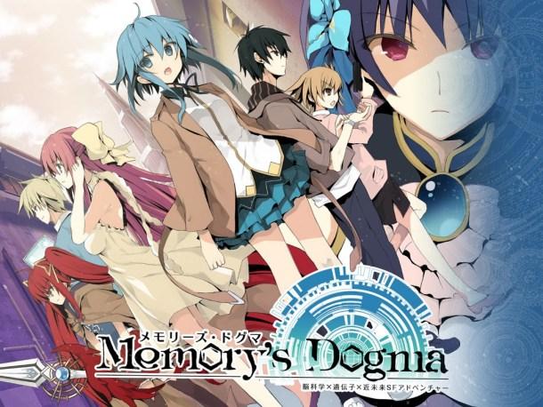 memorys-dogma-logo