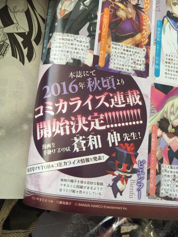 Tales of Berseria Manga