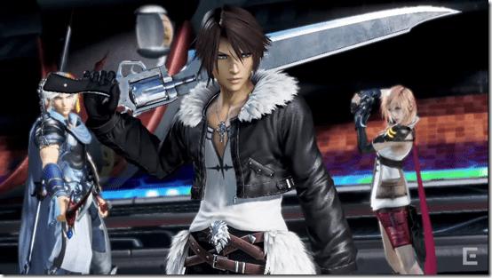 Countdown to Final Fantasy XV |Dissidia Final Fantasy Countdown Screenshot 2