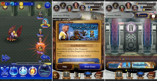 Final Fantasy Record Keeper Countdown Screenshot 1
