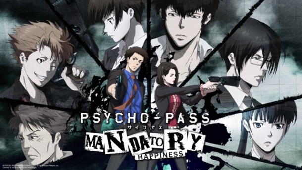 Psycho-Pass: Mandatory Happiness | Key Art