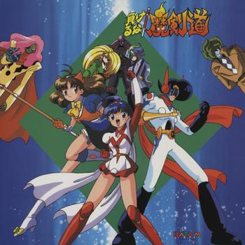 Makeruna! Makendou OVA   Poster