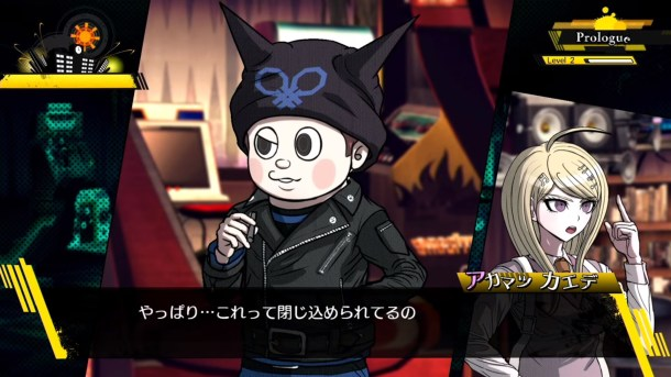 New Danganronpa V3 conversation