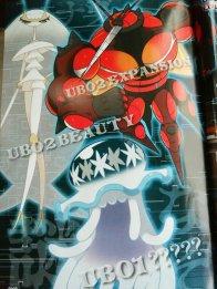 pokemon-corocoro3-09-13-16