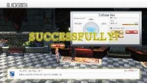 Sword Art Online: Hollow Realization | Screenshot 9