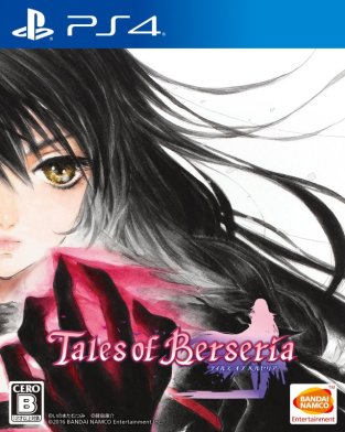 Tales of Berseria Japanese box art