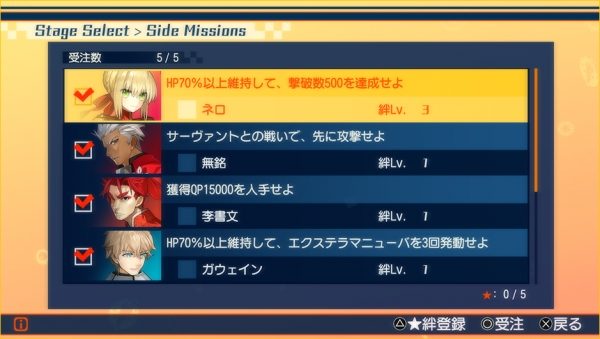 fate-extella-side-missions