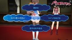 idol-death-game-choice