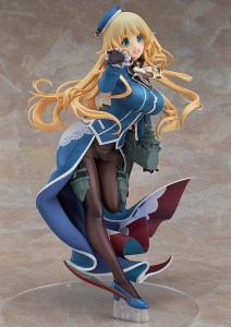 Kantai Collection | Atago Figure Light 3
