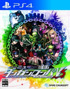 new-danganronpa-v3-29-09-13