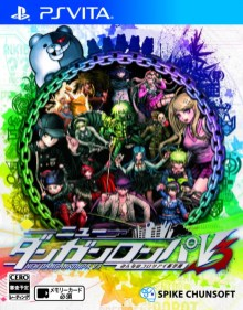new-danganronpa-v3-29-09-14