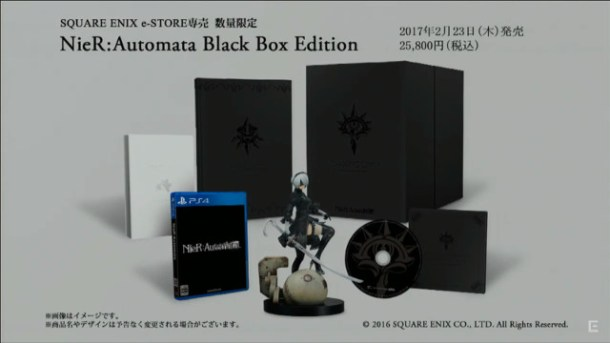 NieR: Automata | Black Box Edition