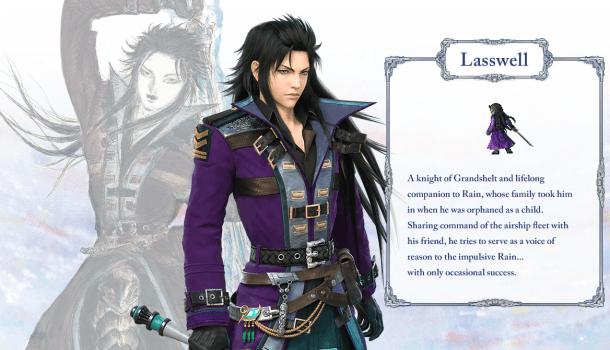 Final Fantasy Brave Exvius | Lasswell