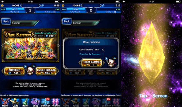 Final Fantasy Brave Exvius | Summon Ticket