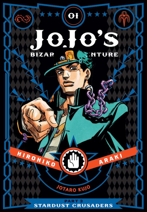 Jojo's Bizarre Adventure Part 3 - Stardust Crusaders
