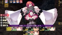 dungeon-travelers-2-2-screenshot-4