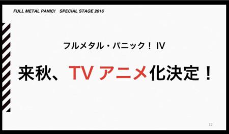 Full Metal Panic! IV | Event