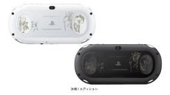 The Final Battle! limited edition Vita.