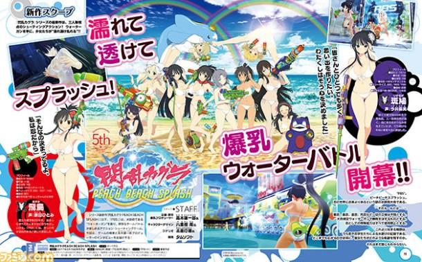 senran-kagura-peach-beach-splash-famitsu-reveal