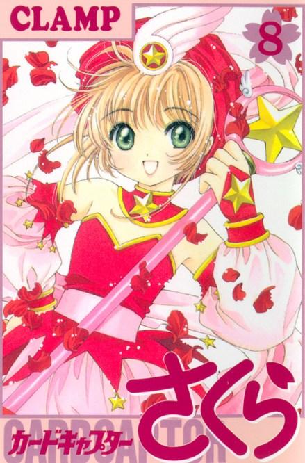 Cardcaptor Sakura | Manga Cover