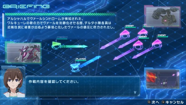 Macross Delta Scramble | Briefing