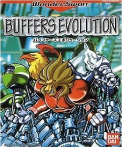 Import Gaming with Wonderswan | Buffer's Evolution box